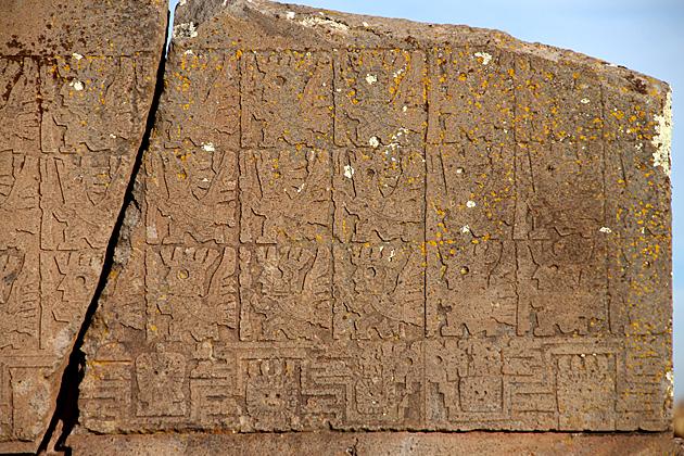 Sun Gate Detail