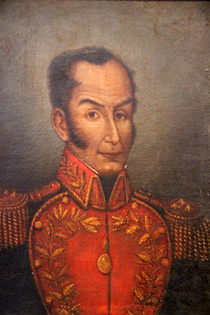 Bolivar Sucre