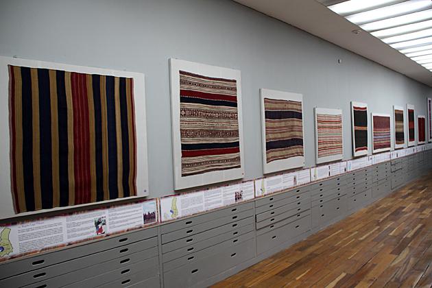 Carpet Wall