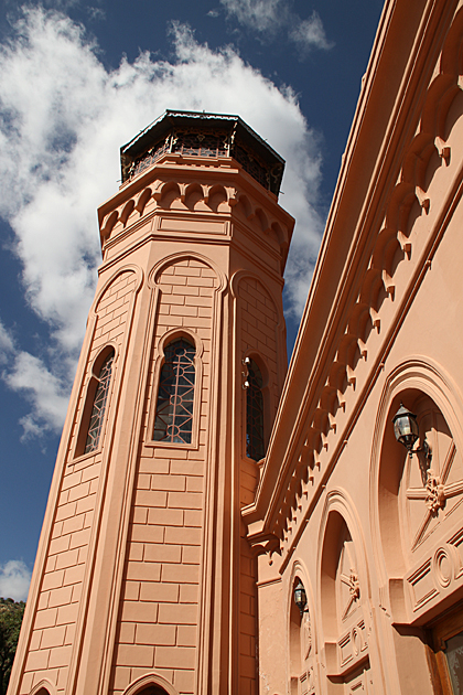 Prince Tower