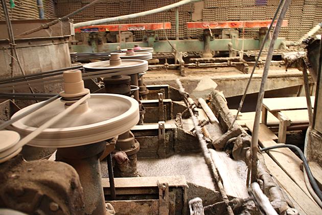 Refinery Potosi