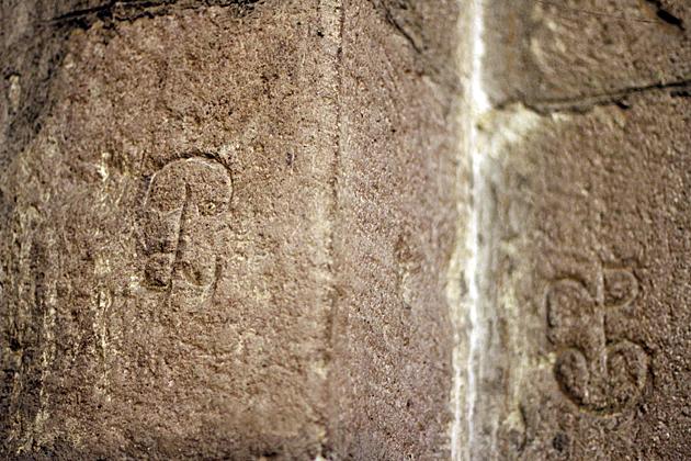 Inca Signature