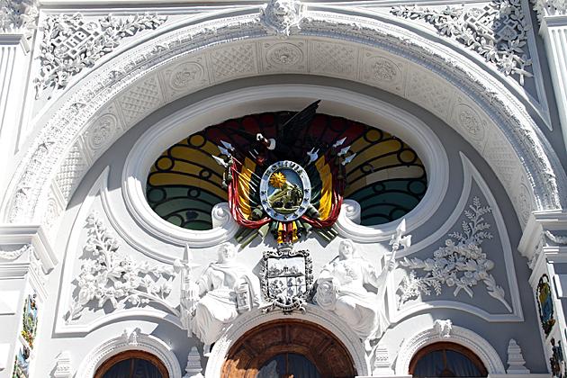 Sucre Condor