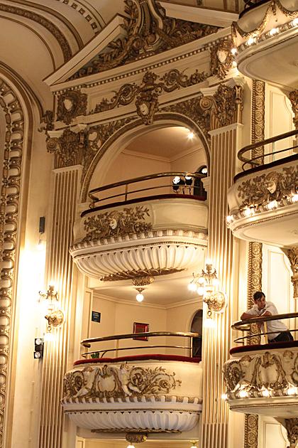 Ateneo Balcony