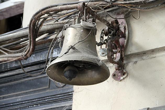 Dusty Bells