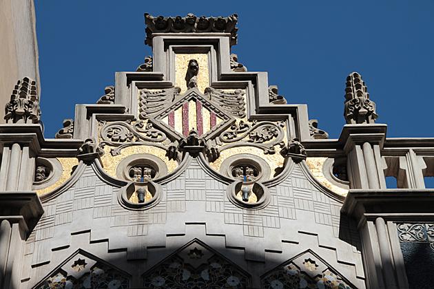 Casa Catalan