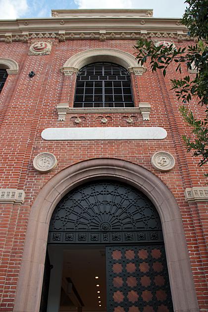 Modern Art Museum Buenos Aires