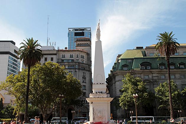 Monument Plaza