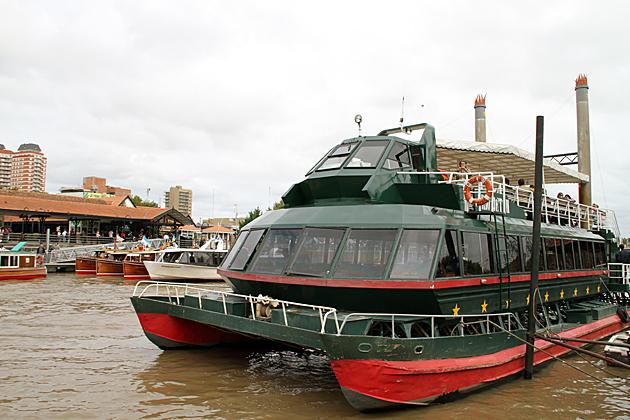 Catamaran Tigre
