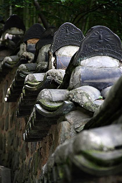 Busan Wall