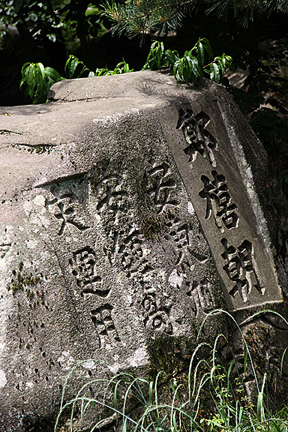 Korean Stone Stories