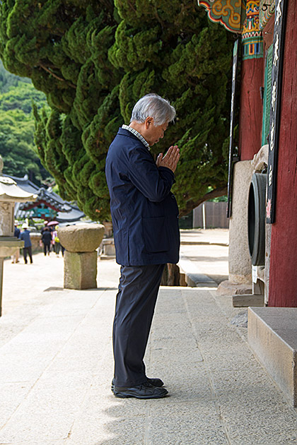 Praying in Korea