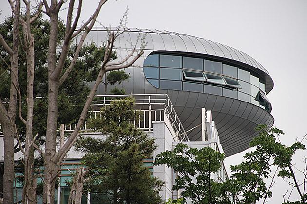 Busan Ufo