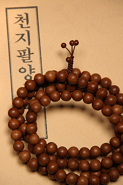 Buddhist Prayer Chain