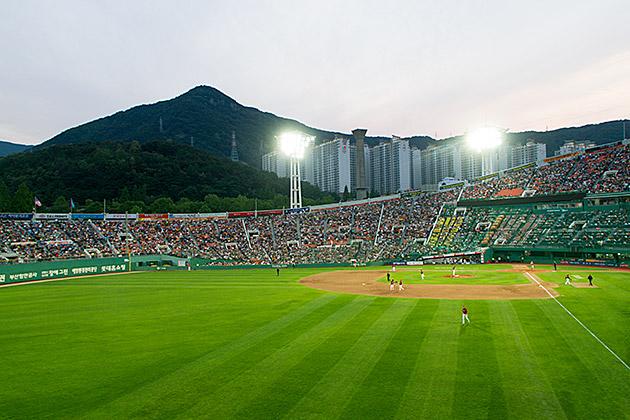 Giants Busan