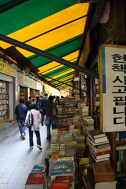 Book Alley Busan