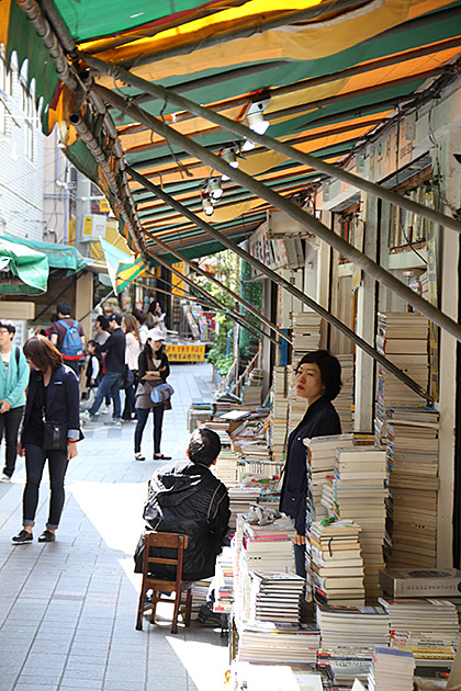 Book Seller Lady