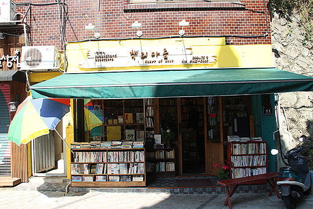 Cute Bookstore Busan