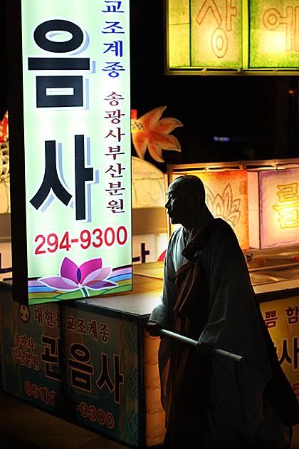 Buddhist Monk Busan