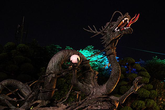 Busan Dragon