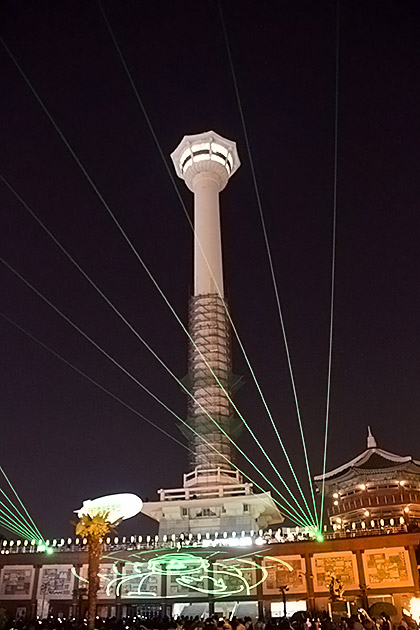 Busan Laser
