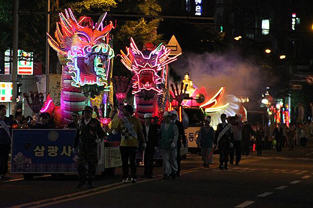 Dragon Parade Busan