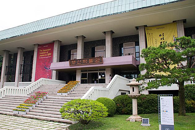 Busan-Museum