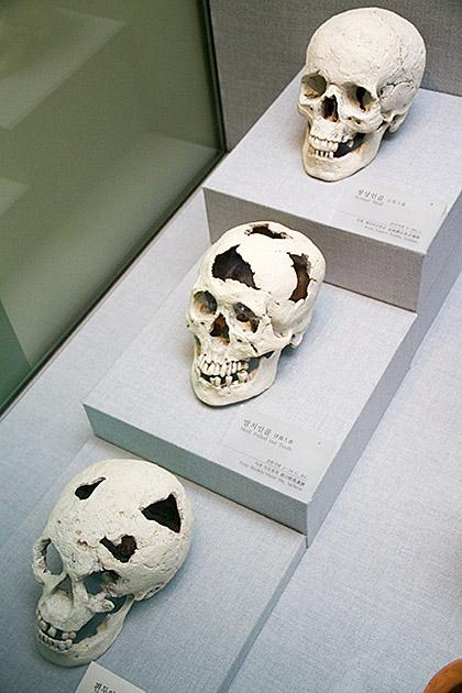 Byeonhan-Skull-Crushing
