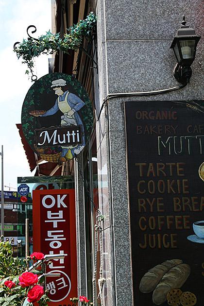 Mutti Busan
