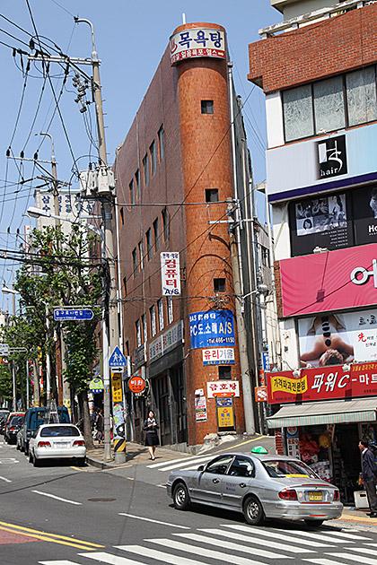 Skinny House Busan
