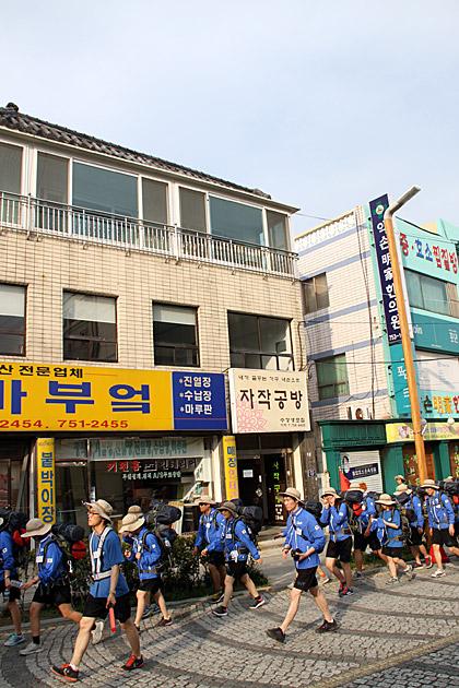 Boyscouts Busan
