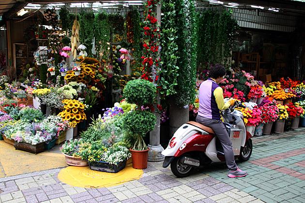 Flower Corner Busan