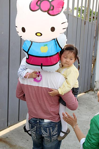 Hello Kitty Busan