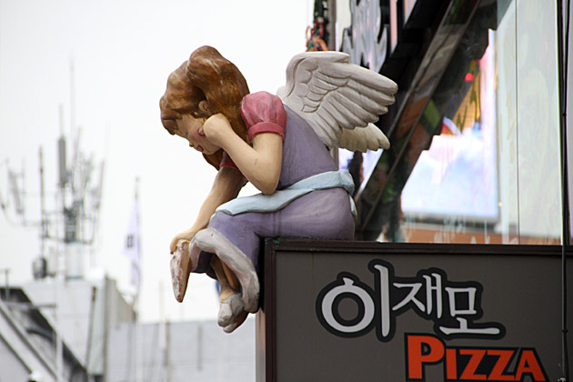 Pizza Angle