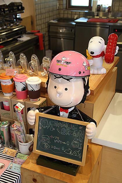 Charlie-Brown-Cafe