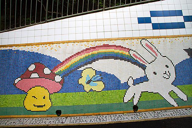 Meme-Bunny-Rainbow