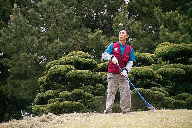 Gardener Busan