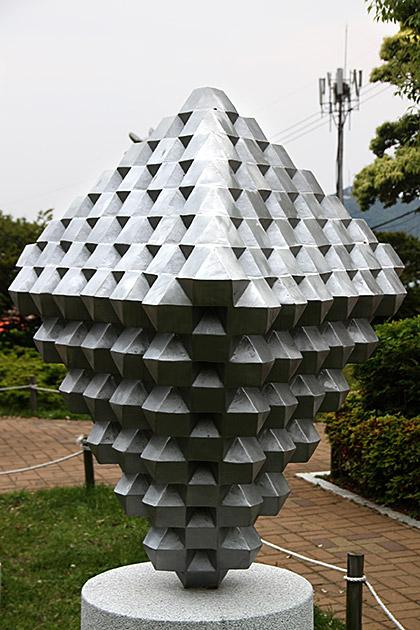 Sculpture UFO