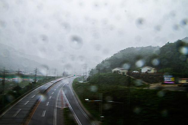 Korea Highway