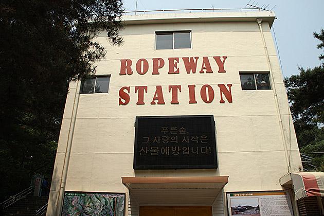 Ropeway-Station-Busan