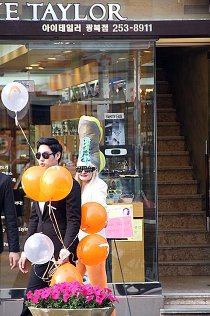 Lady Gaga in Busan