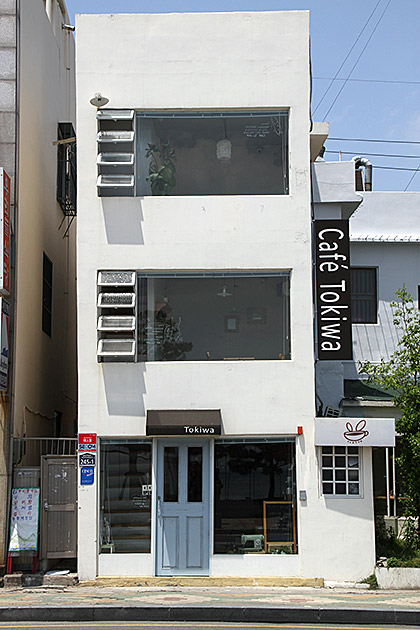 Cafe-Tokiwa
