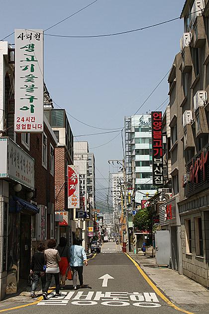 Marching Korea