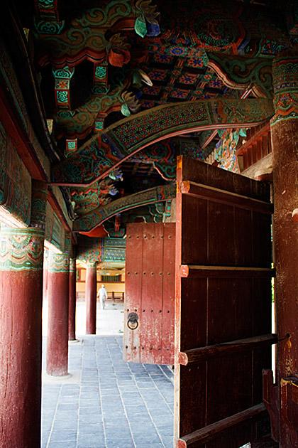 Entrance Korea