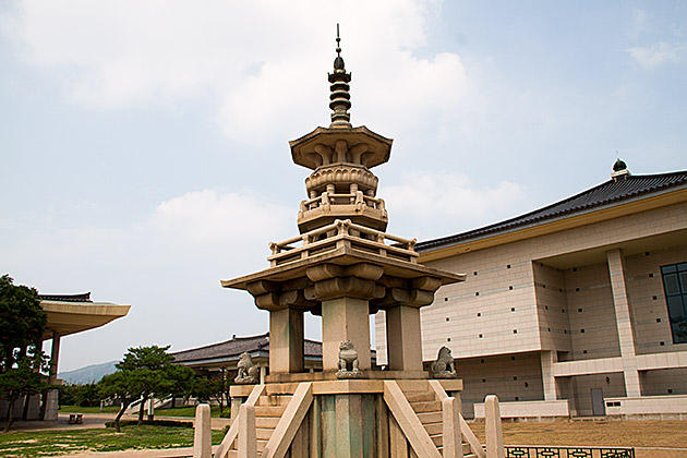 Gyeongju-Museum