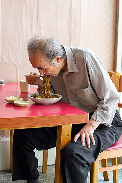Black Bean Paste Noodles