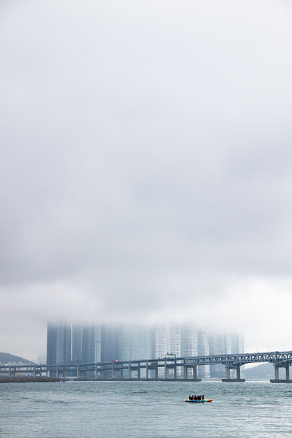 Fog Busan