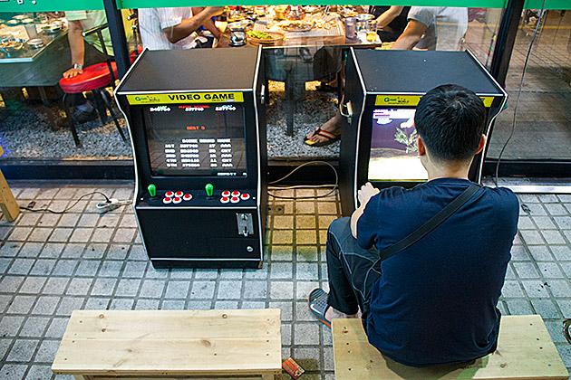 Korean Video Gamer