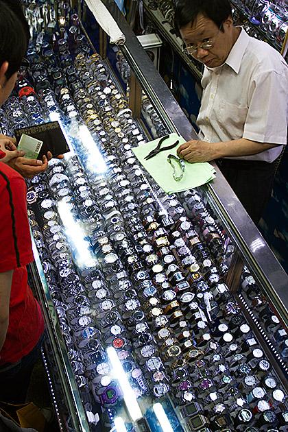 Shop Watch Busan