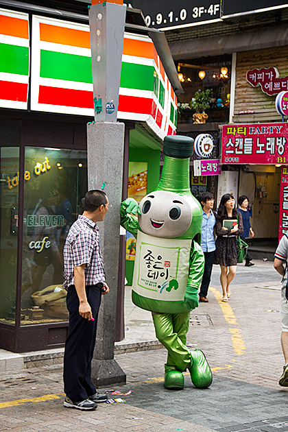 Soju-Mascot